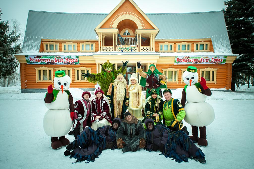 Новогодние Приключения в резеденции Кыш Бабая и Кар Кызы (Татарского деда Мороза и Снегурочки)