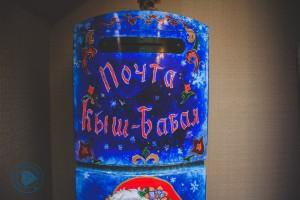 Почтовый ящик Кыш Бабая по адресу Баумана 23
